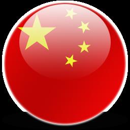gratuito cinese